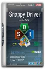 Snappy Driver Installer R494