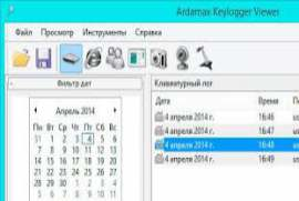 Revealer Keylogger 2