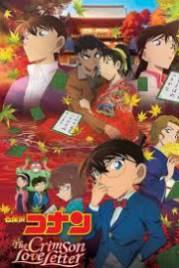 Detective Conan: The Crimson Love Letter