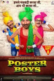 Poster Boys 2017